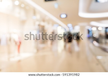 Abstract background of shopping mall, shallow depth of focus #591391982