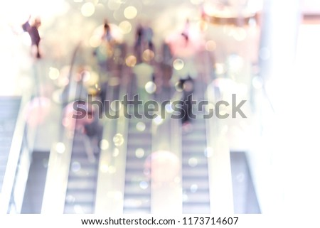 Abstract background of shopping mall with color bokeh circles for Christmas #1173714607