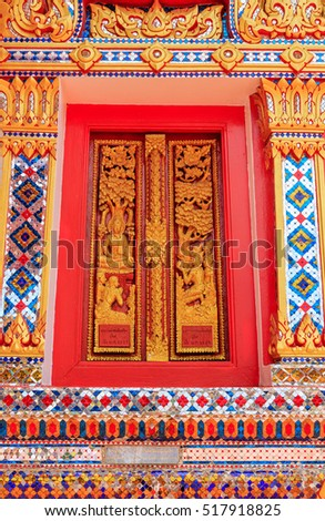 Detail · abstract background texture of well polished decorated golden wooden door in a Thai buddhist temple in