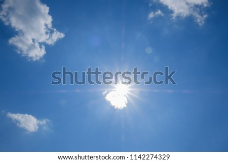 Abstract beams. Fine microtexture. Sun beam air background #1142274329