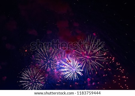 Abstract blue and red lines soft defocused background firework texture #1183759444
