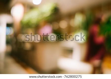 Abstract blur and defocused restaurant or cafe interior background. Blurred background. Defocus bar. #762800275