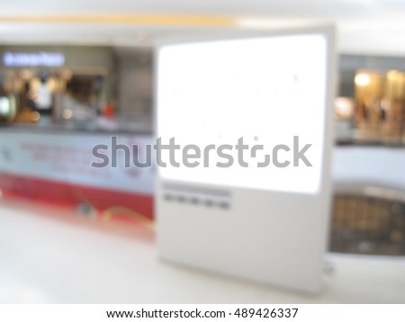 Abstract blur beautiful luxury shopping mall interior for background, texture