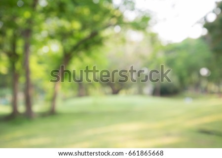Abstract blur city park bokeh background - Shutterstock ID 661865668