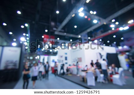 Abstract blur Expo,Large room for the event,Exhibition #1259426791