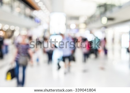 Abstract blur hong kong airport background #339041804
