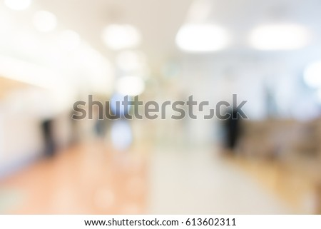 Abstract Blur hospital and clinic interior for background #613602311