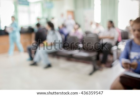 Abstract blur hospital room interior for background #436359547