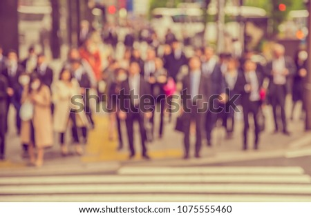 abstract blur image of people...