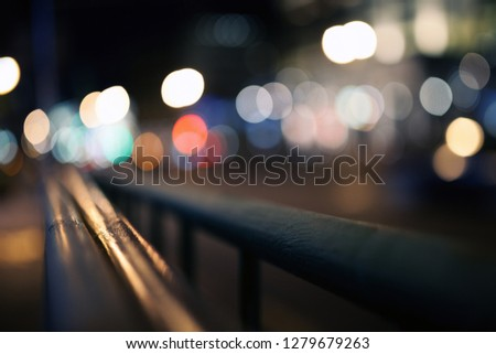 abstract blur image of road at night with blurred light blurred background, night city lights blur #1279679263
