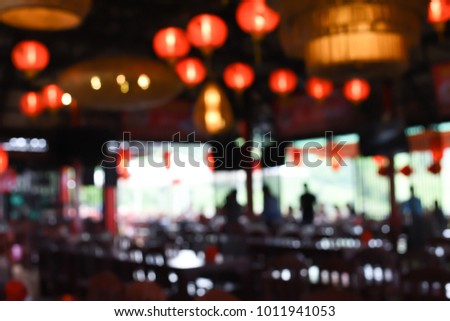 Abstract blur of Chinese food restaurant and coffee shop use for background