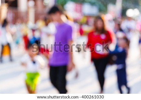 Abstract blur people in outdoor activity, modern lifetyle #400261030