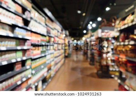 Abstract blur supermarket aisle background