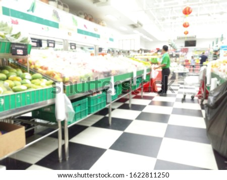 Abstract blur supermarket and retail store for background.