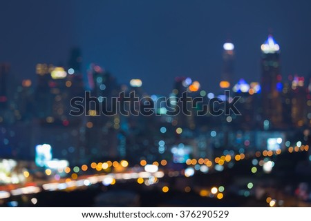 Abstract blurred bokeh lights big city downtown night view stock photo