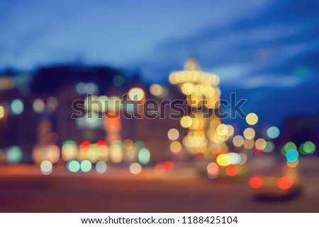 abstract blurred city night life downtown traffic transportation background  #1188425104