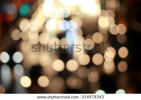 Abstract blurred colorful of traffic circle light backgrounds : blurred night city with color bokeh light :blurred backgrounds concept.out of focused concept.