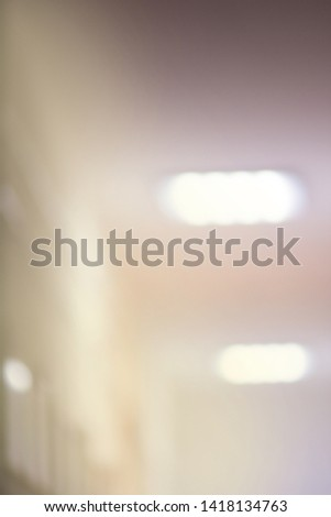 Abstract blurred corridor background. Blurred abstract background interior  #1418134763