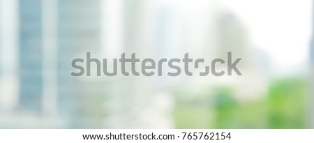 Abstract blurred image of buildings in the city, panoramic banner background