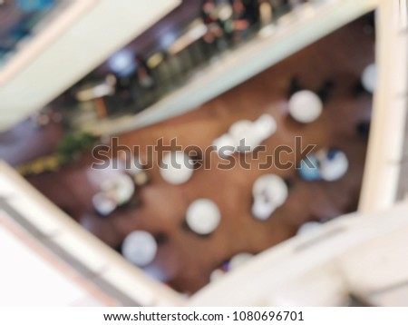 abstract blurred image of...