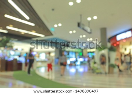 Abstract,Blurred image of store.for interior or background usage  #1498890497