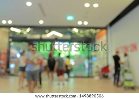 Abstract,Blurred image of store.for interior or background usage  #1498890506