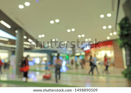 Abstract,Blurred image of store.for interior or background usage  #1498890509