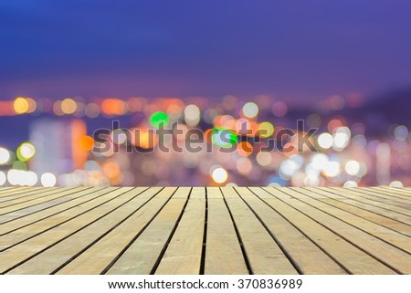 Abstract blurred lights cityscape background , Night city. #370836989