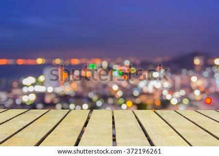 Abstract blurred lights cityscape background , Night city. #372196261