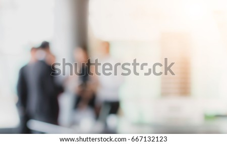Abstract blurred office interior space background - Business concept
