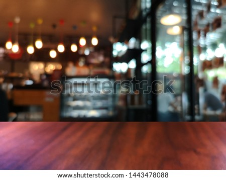 abstract bokeh coffee background light #1443478088