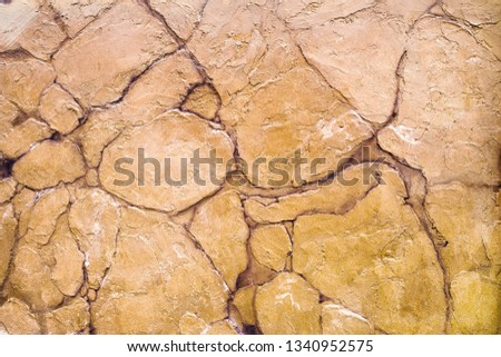 Abstract brown grunge background. Stone decorative wall, decorative plaster #1340952575