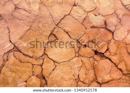 Abstract brown grunge background. Stone decorative wall, decorative plaster #1340952578