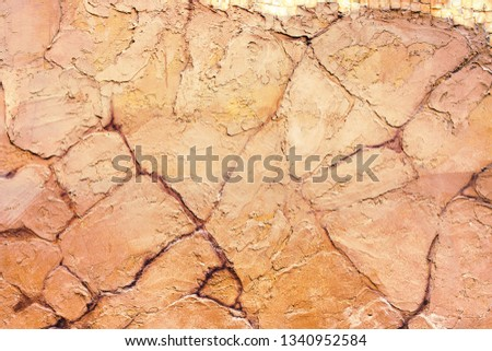 Abstract brown grunge background. Stone decorative wall, decorative plaster #1340952584