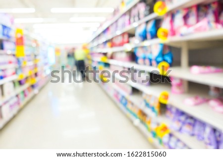 Abstract business blurred supermarket shelf colourful goods sale in store hypermarket background