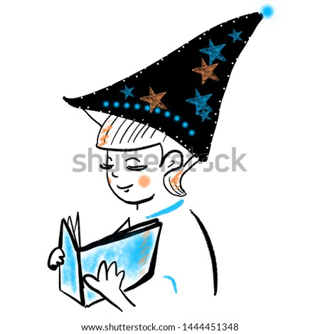 Abstract child in hat with stars reading a book. The magic of reading. Self-education, first kids books. Boy reads fairy tales and stories. Young wizard portrait illustration for print, cover, surface