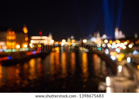 Abstract city lights background. Defocused urban background at night. Bokeh multicolored #1398675683