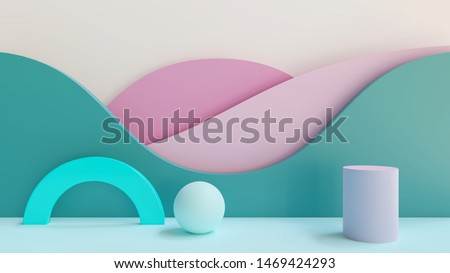 Abstract 3d rendered background - 3D rendered illustration of a colorful, abstract background