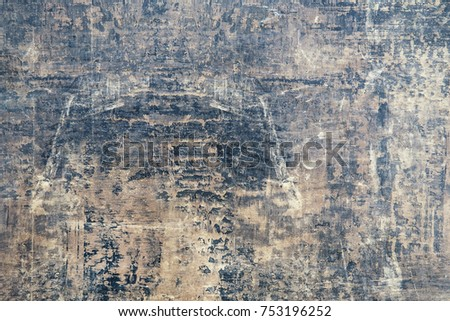 Abstract dark brown background. Spilled paint, stains, scuffs and stains on the wall #753196252