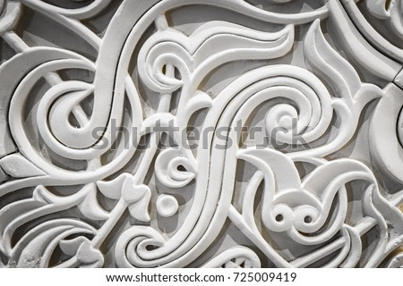 abstract design with plaster of ...