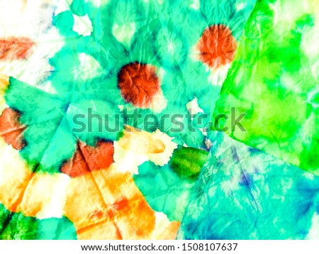 Abstract dynamic wallpaper. Dynamic artistic splashes. Brushstrokes on painting fond.Blue image. Tie dye. Dirty art. Pastel texture. Retro design. Sky patchwork.