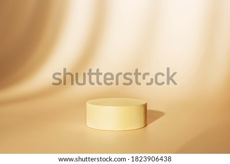 Abstract empty podium of cylinder shape on pastel background for product. 3D Rendering. Minimal concept.