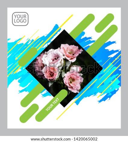 Abstract flyer business brochure template flower2 #1420065002