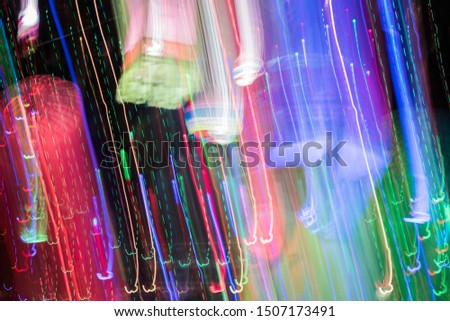 Abstract futuristic line night lights stripes in motion texture motion over dark ultra wide background. blurred lines moving fast #1507173491