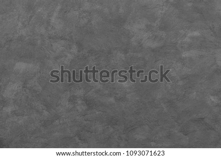 Abstract gray background #1093071623