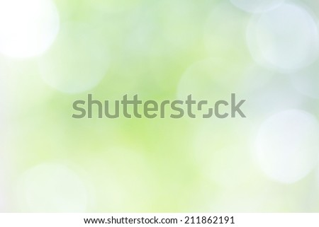 abstract green natural background  #211862191