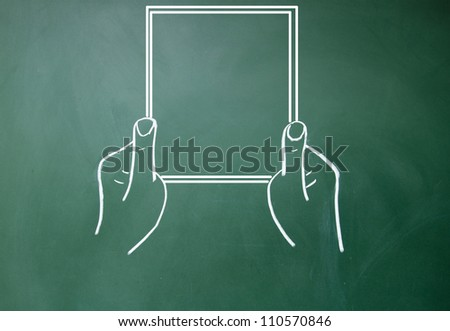abstract hands holding a tablet computer symbol
