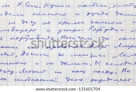 Abstract handwriting text pattern