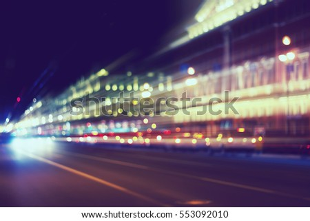 abstract image of blur motion...