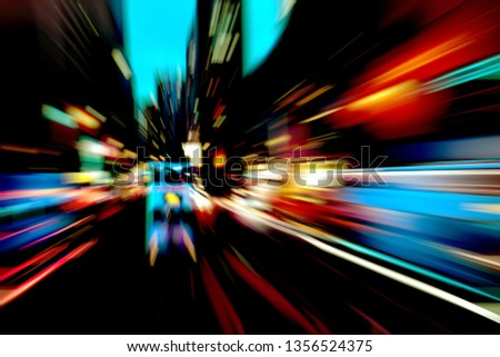 Abstract image of night traffic light trails in the city #1356524375